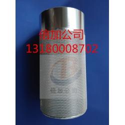 加工生产倍加不锈钢 耐高温 耐腐蚀 强腐蚀滤芯