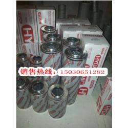 钢厂轧钢机液压油滤芯0240D005BN/HC