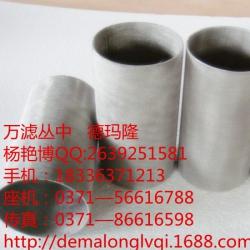 德玛隆滤器生产化纤行业不锈钢折叠壹定发娱乐 洛阳售卖