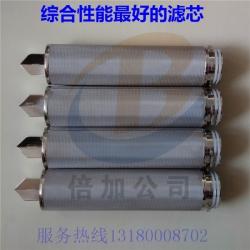 生产管道过滤器滤芯 水处理大通量不锈钢烧结滤芯