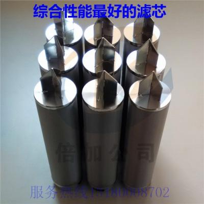 优势 倍加不锈钢滤芯 大流量滤芯 226接口滤芯