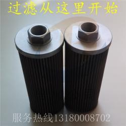 生产液压油滤芯 金属网折波型滤芯 多层网不锈钢滤芯