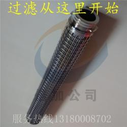 生产润滑油滤油机滤芯 抗燃油滤油机 燃油滤油机滤芯