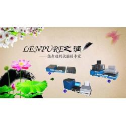 上海林频仪器电磁式振动台物美价廉