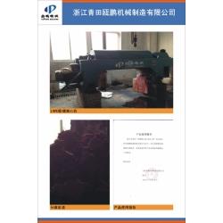 Lwf254卧螺沉降离心机用于宁波杰顺生物科技公司