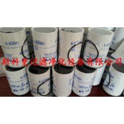 高品质20998367沃尔沃油水分离九五至尊娱乐城官网