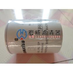 小松200-8MO油水分离滤芯600-319-5610