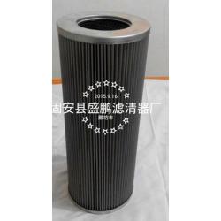 北京汽轮机配套滤芯ZALX160*400-BZ1