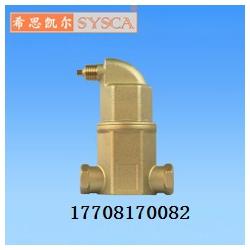 螺旋空气分离器(螺旋集气阀)