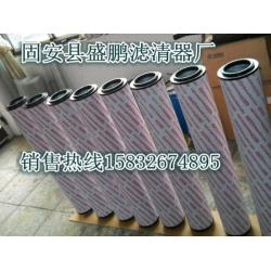 0660R005BN4HC钢厂滤芯