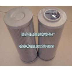 HDX-250*20钢厂高压滤芯