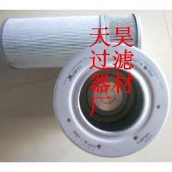 天昊供应319435风电英德诺曼滤芯