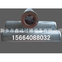 鑫达EH活性氧化铝24AC7313-166X810/4