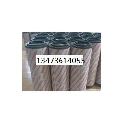 液压站滤芯1300R020BN4HC/-V-B4-KE50