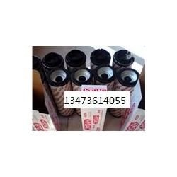 液压站滤芯1300R010BN3HC/-V-B4-KE50