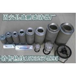 WU-400*80-J WU-400*100-J吸油滤网