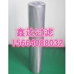 新乡鑫达优产HQ25.300.18Z硅藻土滤芯