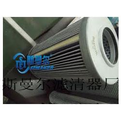REXROTH/力士乐R928017112液压油滤芯