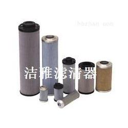磨煤机液压站油滤芯FAX-250*25H