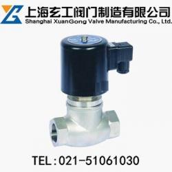 ZCA真空电磁阀—上海玄工阀门制造
