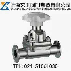 GM真空隔膜阀—上海玄工阀门制造