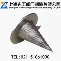 BZG临时锥型过滤器—上海玄工阀门制造
