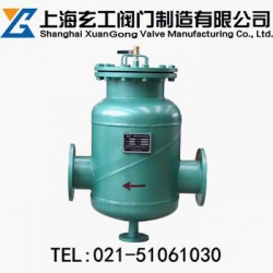 GCQ自洁式排气过滤器—上海玄工阀门制造
