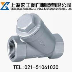 GL11H不锈钢内螺纹过滤器—上海玄工阀门制造