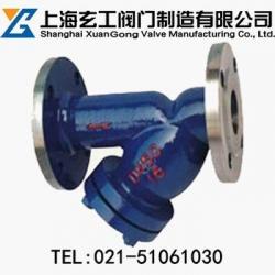 GL41H蒸汽过滤器—上海玄工阀门制造