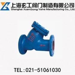 HGS07Y型燃气过滤器—上海玄工阀门制造