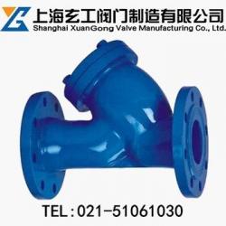 QG-16气体过滤器—上海玄工阀门制造