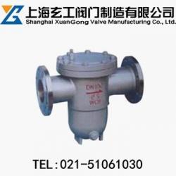 SCX磁性过滤器—上海玄工阀门制造