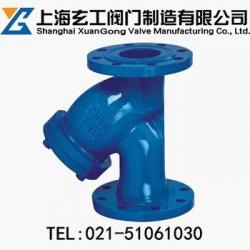 SG-16水用过滤器—上海玄工阀门制造