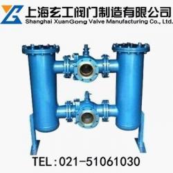 SLST双桶切换过滤器—上海玄工阀门制造
