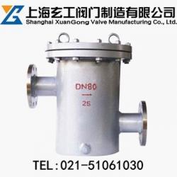 SRB高低篮式过滤器—上海玄工阀门制造