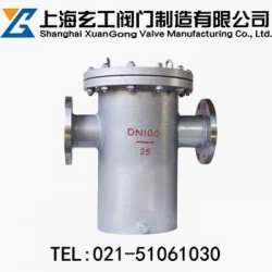 SRB高压篮式过滤器—上海玄工阀门制造