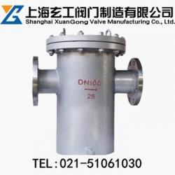 SRB直通篮式过滤器—上海玄工阀门制造