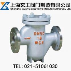 U型过滤器—上海玄工阀门制造