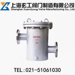 YG07燃气桶型过滤器—上海玄工阀门制造