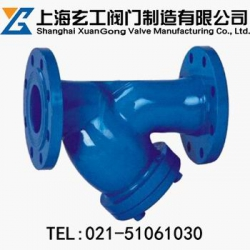 YQ型油用过滤器—上海玄工阀门制造