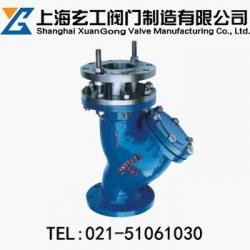 YSTF拉杆伸缩过滤器—上海玄工阀门制造