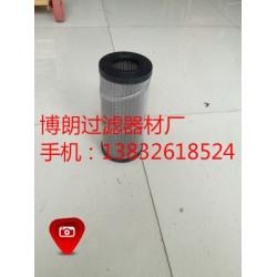 MR2504A10AP01翡翠液压油滤芯