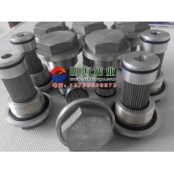 PA25/H80V10-1 液压油滤芯