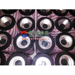 2600R010BN4HC/-V-B4-KE50风电滤芯