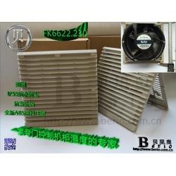 通风过滤器_FB9703A_, 木工机械专用