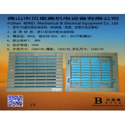 出口过滤器_FB9703_ 印刷机械专用
