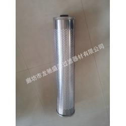 抗燃油硅藻土滤芯30-150-207除酸滤芯