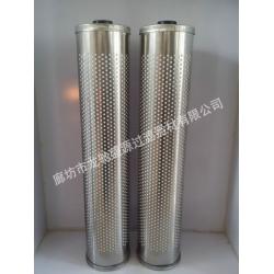 抗燃油氧化铝滤芯30-150-209除酸滤芯