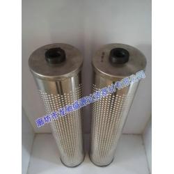抗燃油改性氧化铝滤芯30-150-219除酸滤芯
