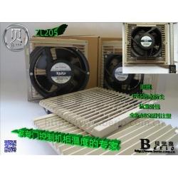 ZL-205A&#95,90风机专用_灰白色